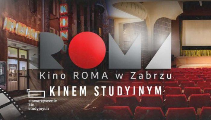 Kino Roma